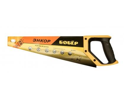 "Ножовка ""Бобер"" закаленные, универсальные зубья 400мм, шаг 4,0мм"