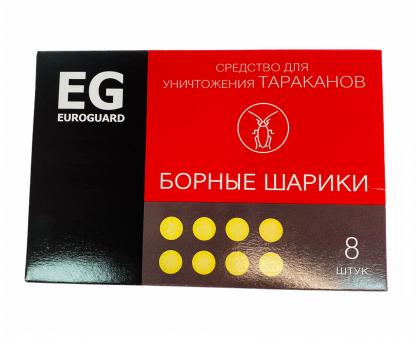 Шарики борные от тараканов EUROGUARD 8шт