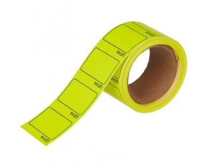 Ценники самоклеящиеся Цена 35х25мм, желтая 250шт рулон купить