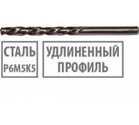 Сверло по металлу удлинённое 6,0 х 139мм цилиндрический хвостовик Р6М5К5