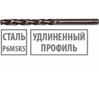 Сверло по металлу удлинённое 8,0 х 165мм цилиндрический хвостовик Р6М5К5
