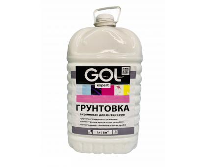 Грунтовка интерьерная акриловая GOLexpert 113 10л ПЭТ