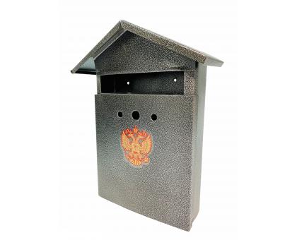 Ящик почтовый ПОЧТА с замком ПРЕСТИЖ 371987