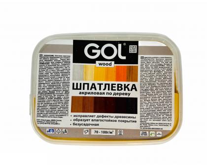 Шпатлевка акриловая по дереву GOL wood Мастер 0,14кг палисандр Wd.250.09
