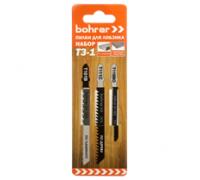 Набор пилок Bohrer Т3-1 для лобзика (дерево/ламинат/пластик) (T101B/T111C/T119BO) (3 пилки)