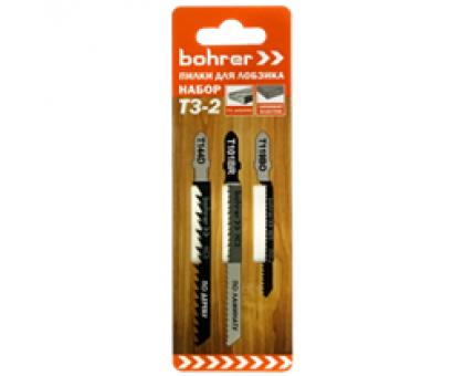 Набор пилок Bohrer Т3-2 для лобзика (дерево/ламинат/пластик) (T144D/T101BR/T119BO) (3 пилки)