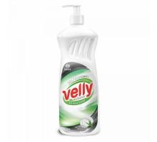 """Средство для мытья посуды """"Velly бальзам"""" 1,0л"""
