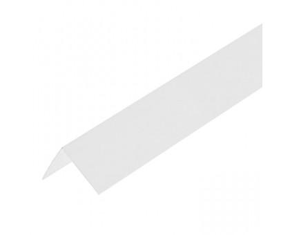 Угол ПВХ белый 15х15мм 2,75м