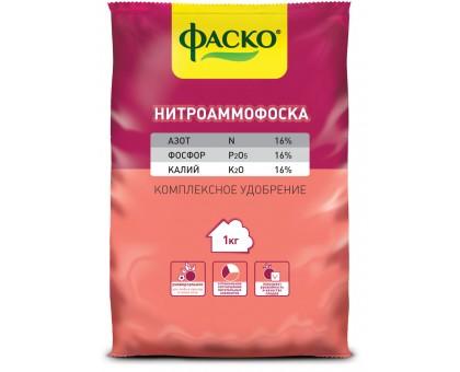 """Удобрение НИТРОАММОФОСКА 1,0кг """"Фаско"""" купить"""