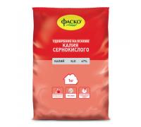 """Удобрение КАЛИЙ СЕРНОКИСЛЫЙ 1,0кг """"Фаско"""""""