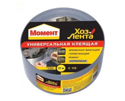 Хозлента МОМЕНТ серебряная 25м