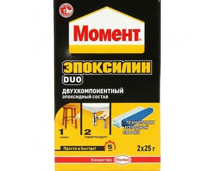 Клей МОМЕНТ ЭПОКСИЛИН 2х25гр DUO шоу-бокс
