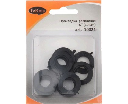 "Набор сантех.прокладок 3/4"" резина ""Terma"" (упаковка 10шт)"