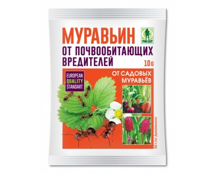 Инсектицид ГРИН БЭЛТ Муравьин от садовых муравьев 10г