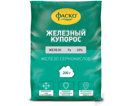 ЖЕЛЕЗНЫЙ КУПОРОС 200г /средство защиты