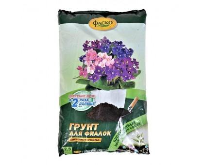 Почвогрунт для фиалок 2,5л Цветочное счастье купить