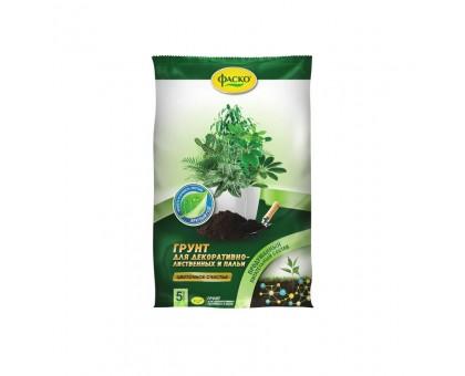 Почвогрунт ФАСКО для декоративно-лиственных и пальм 5,0л