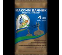 Фунгицид МАКСИМ-Дачник 4мл