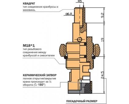 Кранбукса металлокерамика М18 квадрат 7мм (180 градусов) в блистере по 2шт 07 (06975)