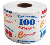 "Бумага туалетная ""100 Метровка"" втулка Новомосковс"