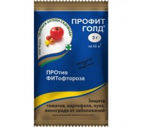 Фунгицид ПРОФИТ Голд 3г против фитофтороза
