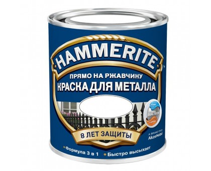 Эмаль по ржавчине HAMMERITE молотковая, серебристо-серая 2,20л