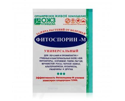 ФИТОСПОРИН-М 200г /паста/ купить