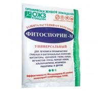 ФИТОСПОРИН-М 30г /порошок/