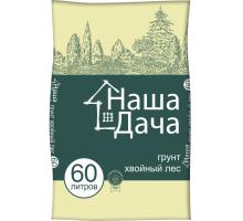 "Почвогрунт НАША ДАЧА ""Хвойный лес""  60л"