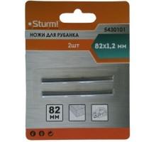 Ножи д/рубанка Sturm 82x1,2x5,5мм универсальные, 2шт