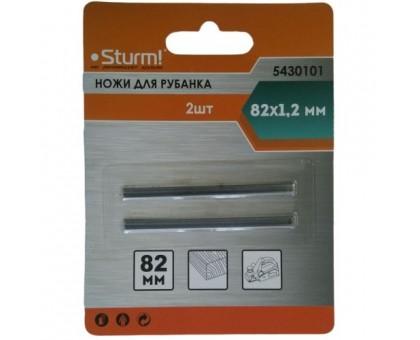 Ножи для рубанка Sturm 82x1,2x5,5мм универсальные, 2шт