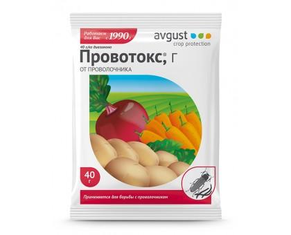 Инсектицид ПРОВОТОКС для защиты картофеля от проволочника 40гр