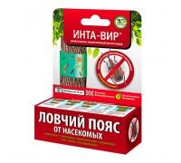 Ловчий пояс ИНТА-ВИР д/отлова насекомых, 2 ленты по 75см