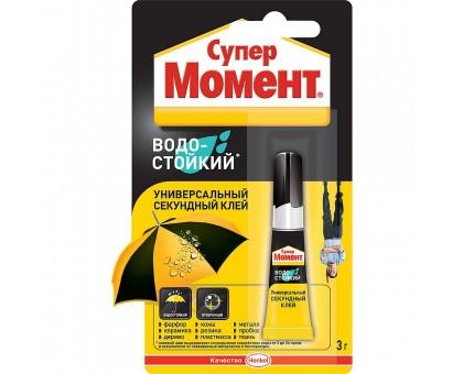 """Клей МОМЕНТ """"СУПЕР"""" водостойкий 3гр"""