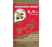 Инсектицид ФУФАНОН-НОВА 6,5мл от комплекса вредителей