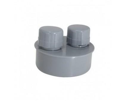 Клапан вакуумный(аэратор) ПВХ 110мм