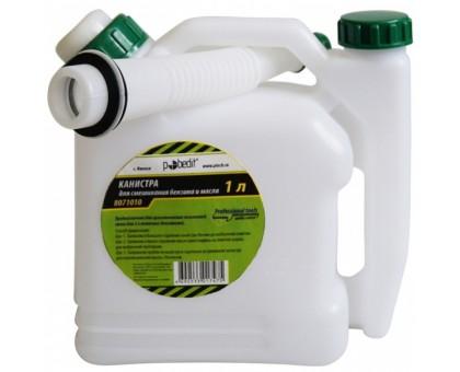 Канистра для смешивания бензина и масла 1л
