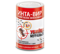 Средство инсектицидное от муравьем ИНТА-ВИР 100г