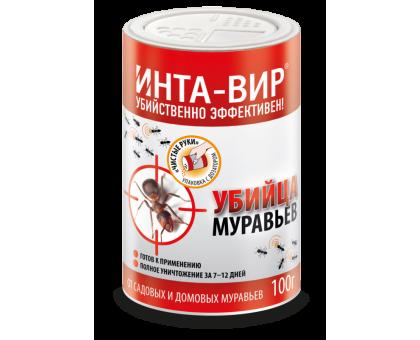 Средство инсектицидное от муравьем ИНТА-ВИР 100г купить