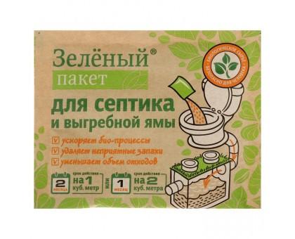 Зеленый пакет для выгребных ям и септиков 40г