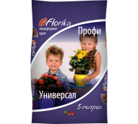 Почвогрунт ПРОФИ Флорика Универсал 5,0л