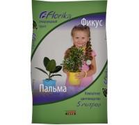 Почвогрунт Фикус-пальма 5,0л Флорика