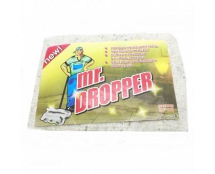 Тряпка д/пола Mr.Dropper 80 х 100см