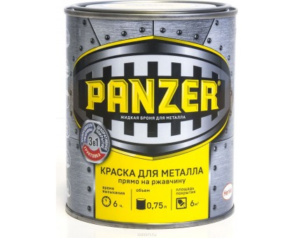 """Краска для металла """"PANZER"""" молотковая серая 0,75 л"""