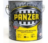 """Краска для металла """"PANZER"""" молотковая серебристо-серая 2,3л"""