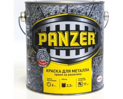 """Краска для металла """"PANZER"""" молотковая серебристо-серая 2,3л купить"""