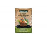 Почвогрунт ОГОРОДНИК 22,0л для рассады и овощей